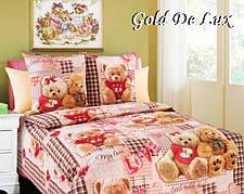 Gold De Lux