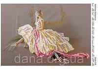 """Схема для частичной вышивки бисером """"Мечтательная балеринка"""""""