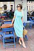 Яркое платье миди с пышной юбкой, фото 2