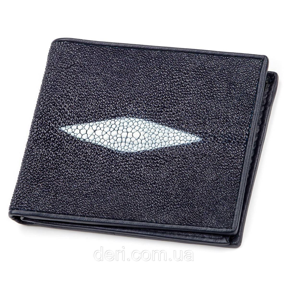 Портмоне мужское STINGRAY LEATHER из натуральной кожи морского ската Синее, Синий