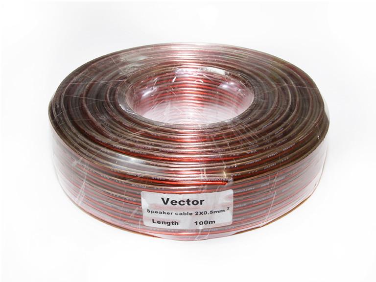 VECTOR 2х44/0,12мм (2*0,5мм2) 100м