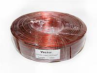 VECTOR 2x50/0.12мм (2*0,57мм2) 100м