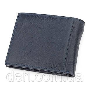 Мужской кошелек  кожаный, Синий, фото 2