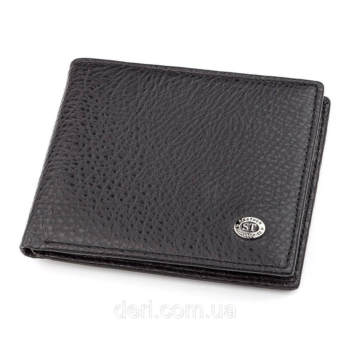 Мужской кошелек ST Leather 18319 (ST160) кожаный Черный, Черный
