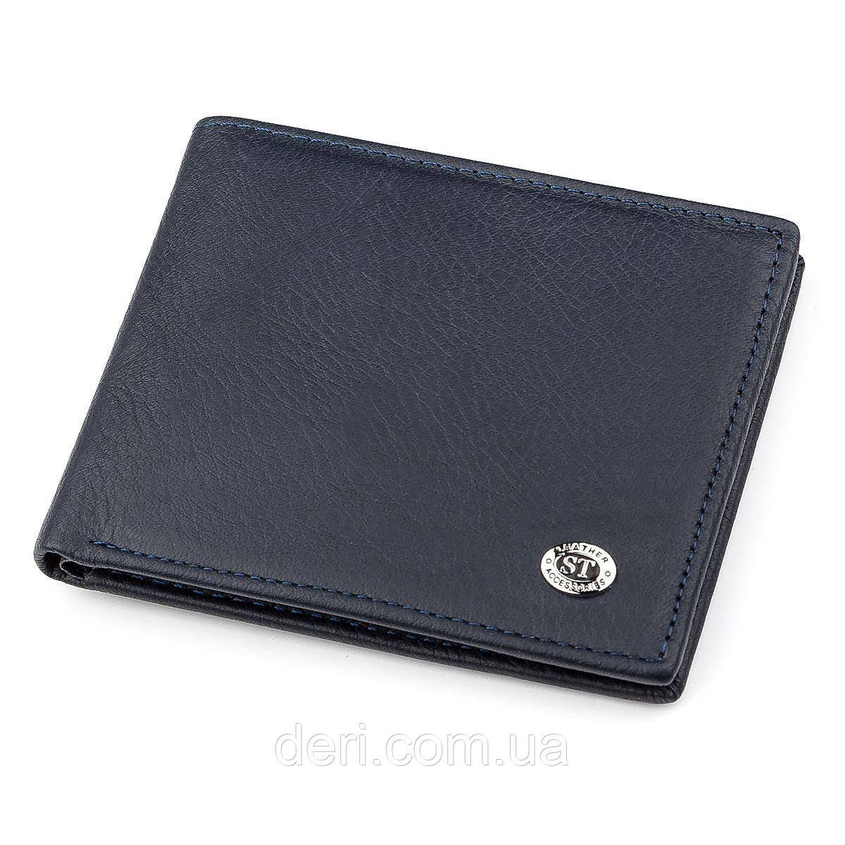 Мужской кошелек ST Leather 18321 (ST160) кожа Синий, Синий