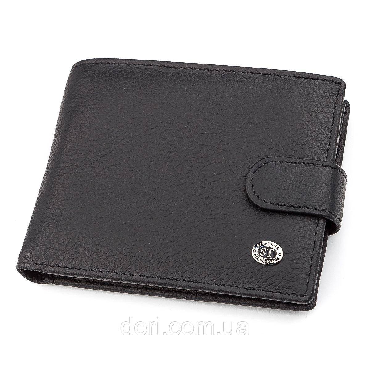 Мужской кошелек ST Leather 18328 (ST137) итальянская кожа Черный, Черный