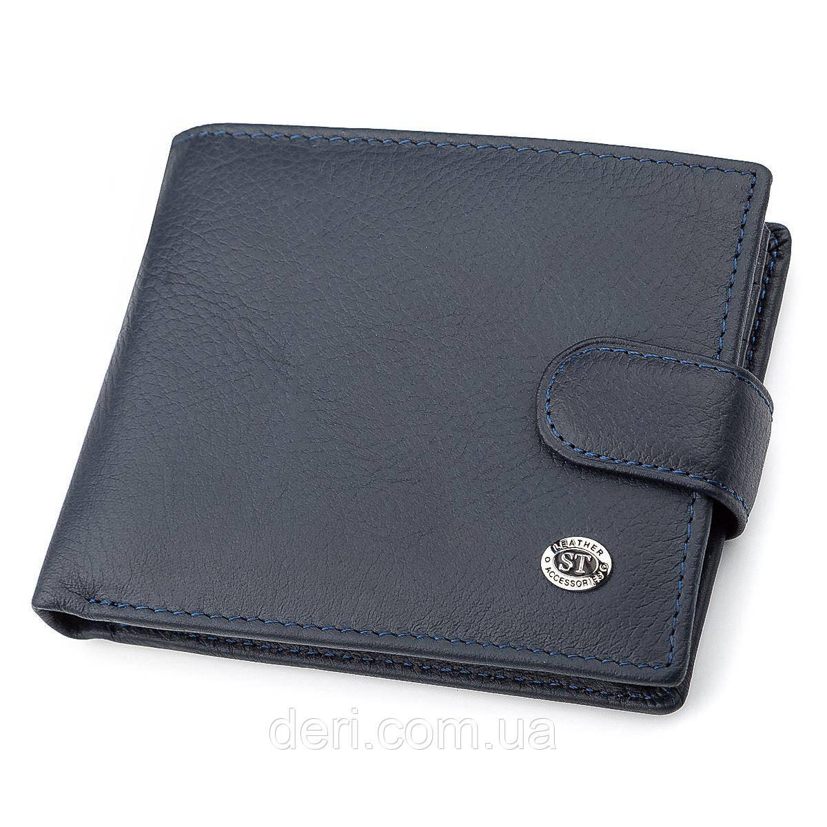 Мужской кошелек ST Leather 18329 (ST137) кожа Синий, Синий
