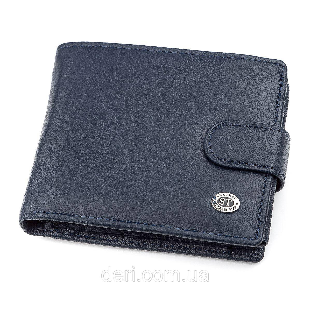 Мужской кошелек ST Leather 18333 (ST102) удобный Синий, Синий