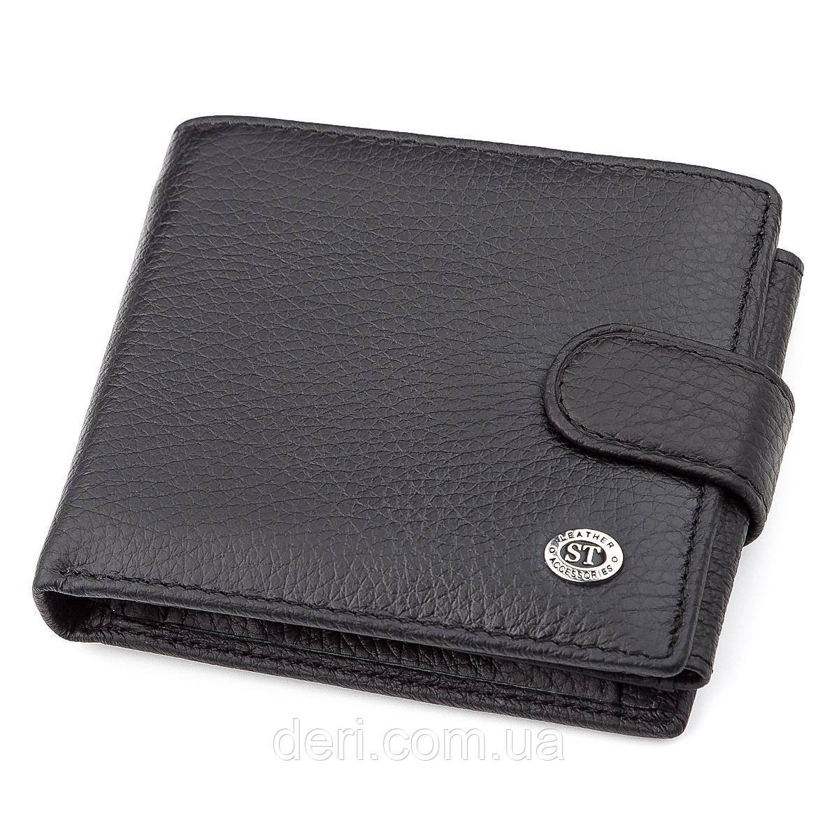 Мужской кошелек ST Leather натуральная кожа Черный, Черный