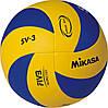 Мяч волейбольный Mikasa SV-3 р. 5