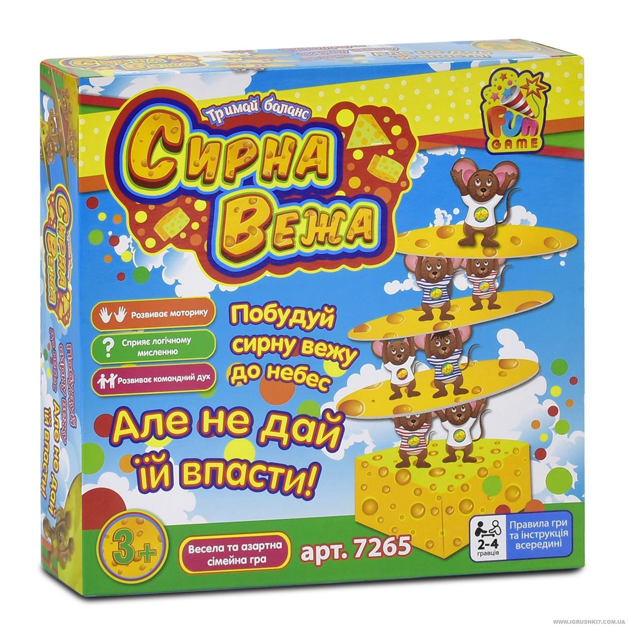 Настільна гра Fun Game Cирна вежа (7265)