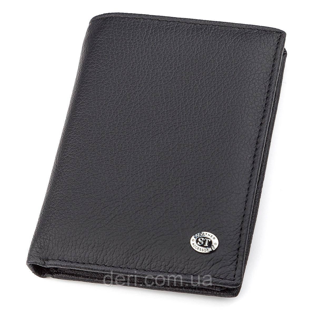 Мужской бумажник, Черный