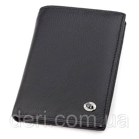 Мужской бумажник, Черный, фото 2