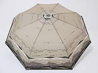 Женский зонт полный автомат, фото 1