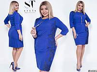 Стильне лаконічне плаття для повсякденних образів з 50 по 56 розмір, фото 5