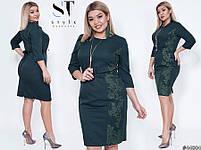 Стильне лаконічне плаття для повсякденних образів з 50 по 56 розмір, фото 6