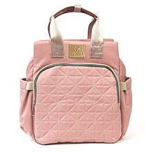 Рюкзак-сумка для мам (Пудра)