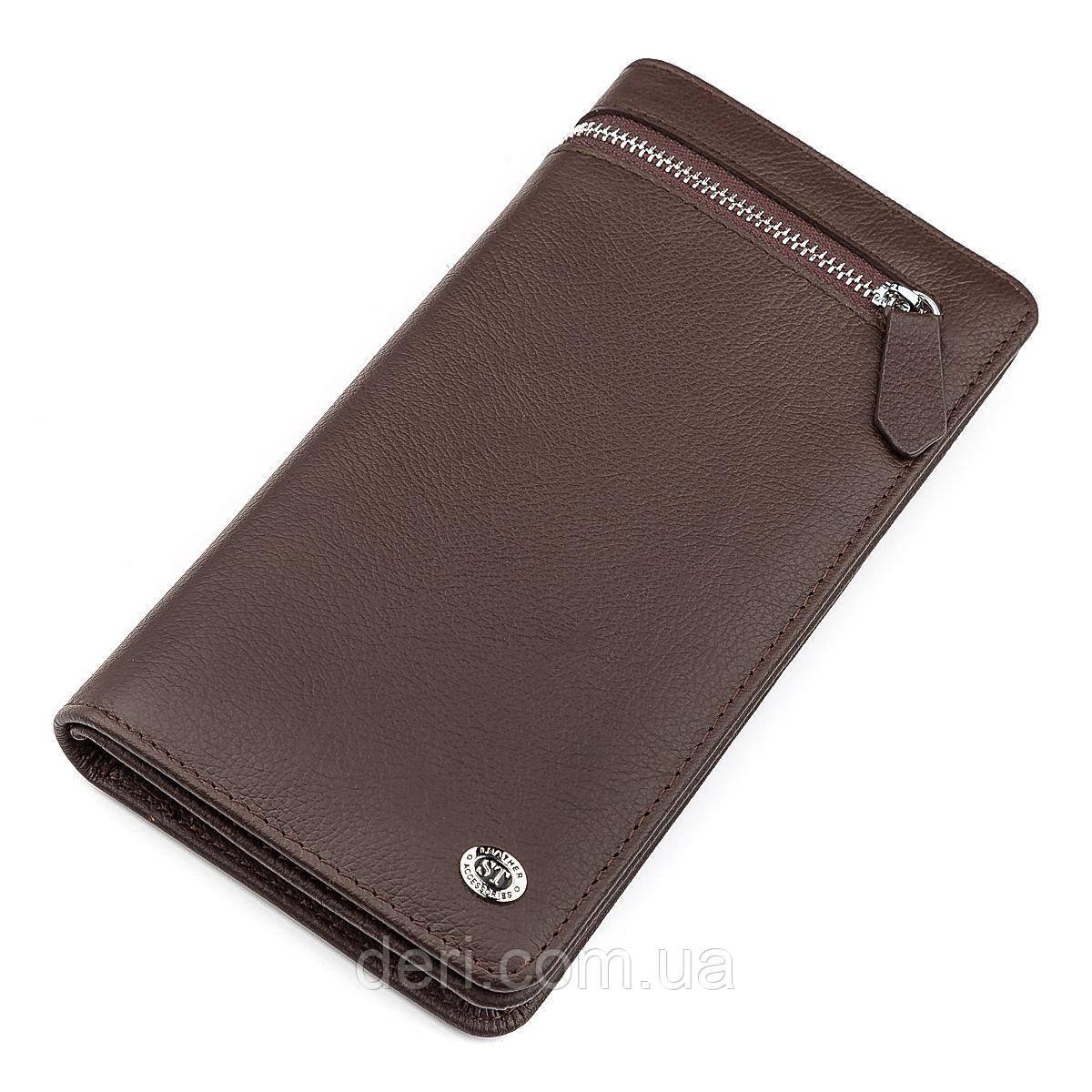 Мужской кошелек ST Leather стильный , Коричневый