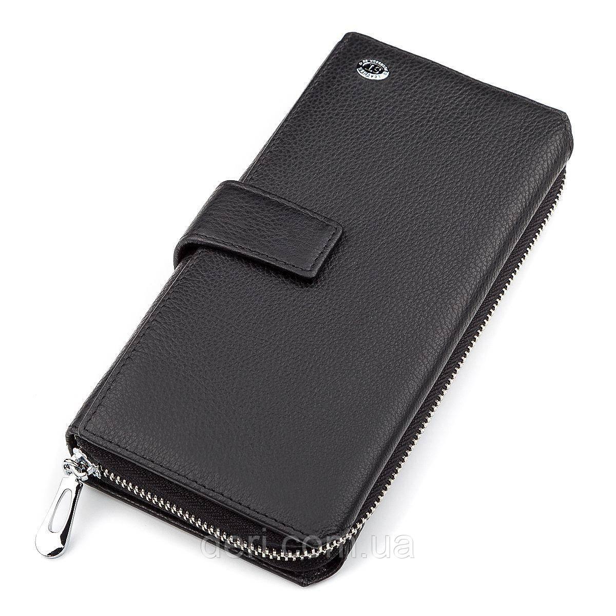 Мужской кошелек ST стильный , Черный