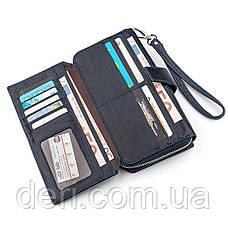 Мужской кошелек  кожа Синий, фото 3
