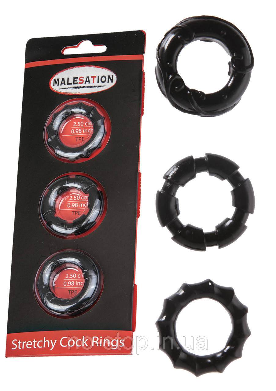 Набор эрекцыонних колец MALESATION Stretchy Cock Rings