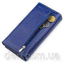Кошелек женский  стильный Синий, Фиолетовый, фото 3