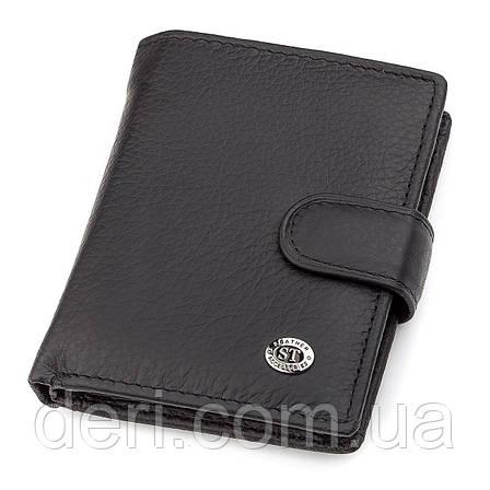 Мужской кошелек вертикальный, Черный, фото 2