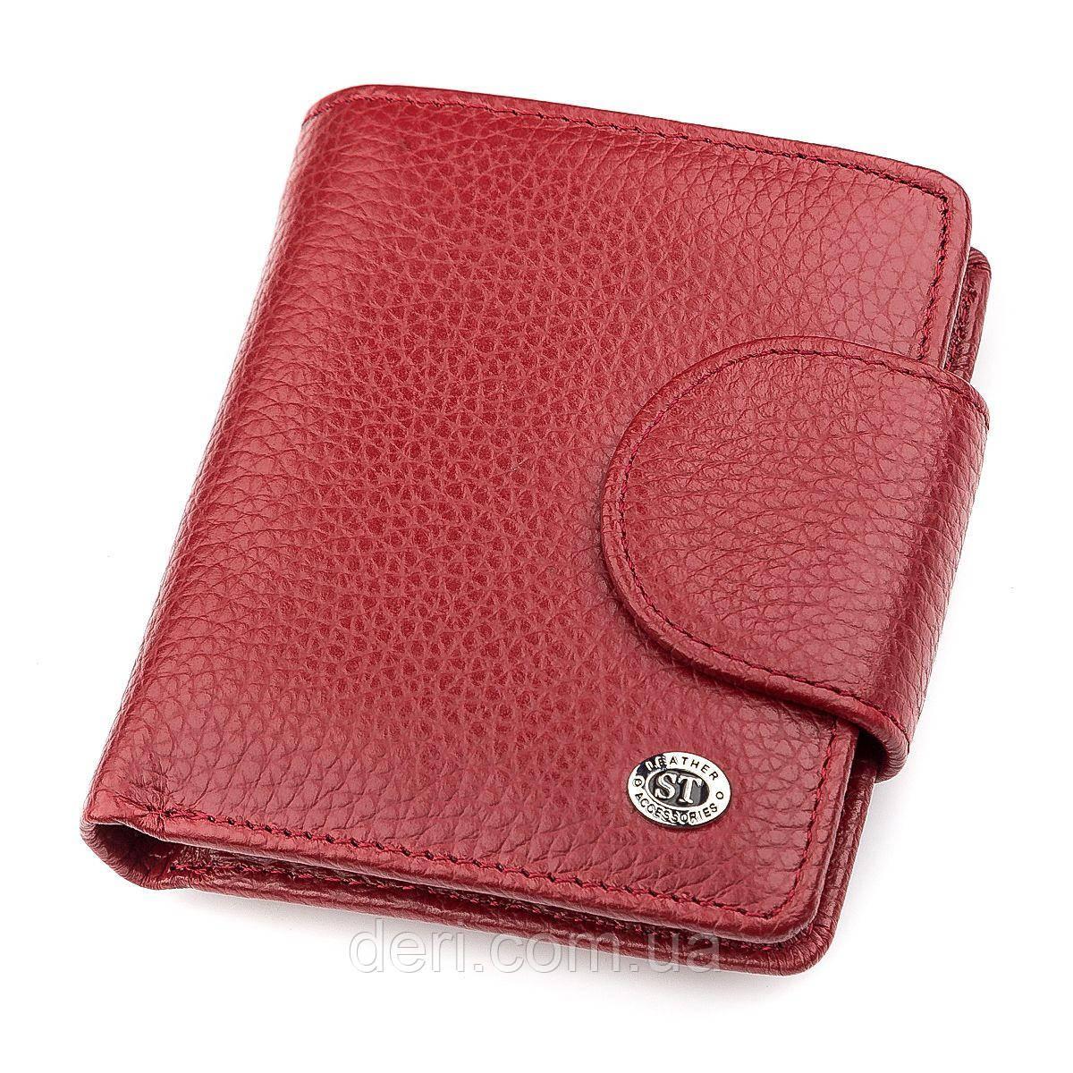Кошелек женский ST Leather 18499 (ST415) небольшой Бордовый, Красный