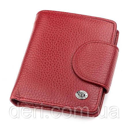 Кошелек женский ST Leather 18499 (ST415) небольшой Бордовый, Красный, фото 2