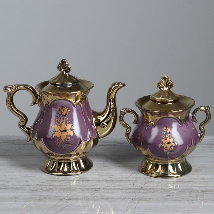"""Чайний сервіз """"Валтасар"""" бузковий, 8 предметів, 0,8 чайник, 0,55 л цукорниця, 0,3 чашка"""