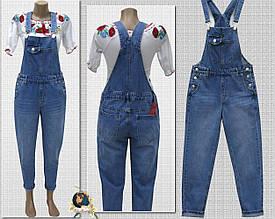 Модний жіночий джинсовий комбінезон в стилі Мом блакитного кольору S
