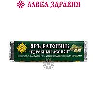 """Яръ-батончик """"Кэробный лесной"""", 60 г"""