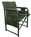 Кресло складное туристическое Ranger Guard (83х72х50см), зеленый, фото 4