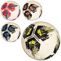 Мяч футбольный MS2159