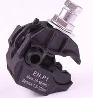 Прокалывающий зажим  EH.P-1 (1,5-10мм2 - 16-95мм2)