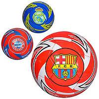 Мяч футбольный EV3289