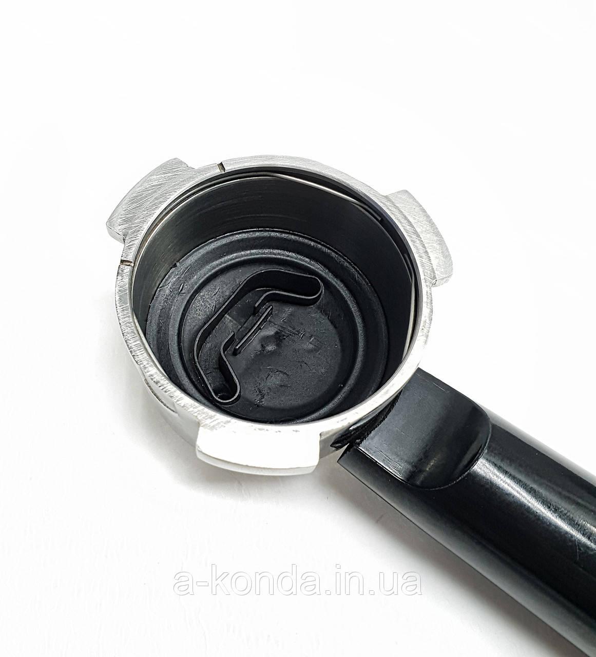 Рожок (холдер) для кофеварки Zelmer  13z013