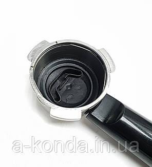 Рожок (холдер) для кофеварки Zelmer  13z013, фото 2