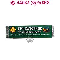"""Яръ-батончик """"Кэробный сухофрукто"""", 60 г"""