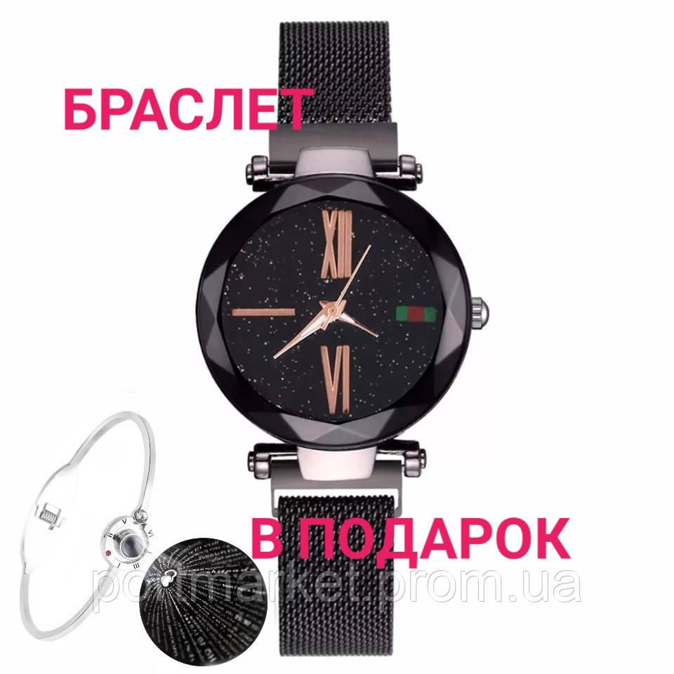 Часы женские Starry Sky Watch на магнитной застёжке. Звёздное небо черные