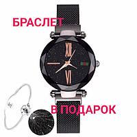Часы женские Starry Sky Watch на магнитной застёжке. Звёздное небо черные, фото 1