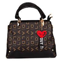 bbf3a1a091e1 Сумка Louis Vuitton копия в Украине. Сравнить цены, купить ...