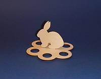 Подставка для кулича и яиц (Пасхальный кролик. Пасхальный зайчик) заготовка для декупажа и декора
