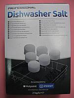 Соль для посудомоечных машин Indesit 2kg C00092099