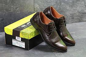 Мужские туфли коричневые Slat 7009