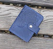 Визитница Цветок синий 8*10.5см Гранд Презент 11-1С