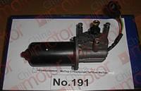 Электродвигатель стеклоочистителя Foton ВJ3251 1B24952500025