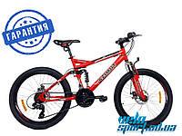 Горный подростковый велосипед Azimut Race 24 GD