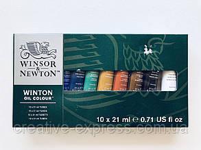 Набір олійних фарб 10*21мл,  Winsor & Newton