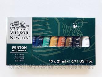 Набір олійних фарб Windsor & Newton 10X21мл